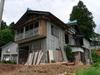 Were_building_a_house